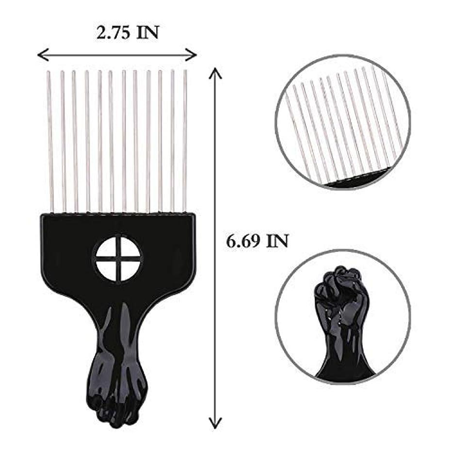 ディプロマ散らす不振Afro Hair Pik - Afro Styling Pick, Metal #2410: Untangle, Style, Lift (1 Pack), Hair style, lifts your hair, untangles...