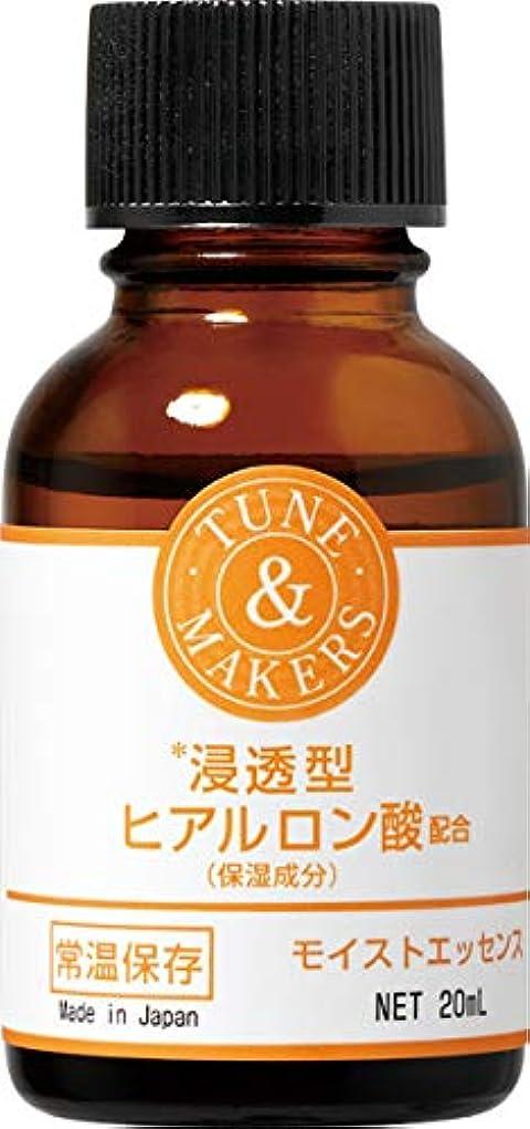 チューンメーカーズ 浸透型ヒアルロン酸配合エッセンス (浸透タイプ) 20ml 原液美容液 [乾燥ケア]