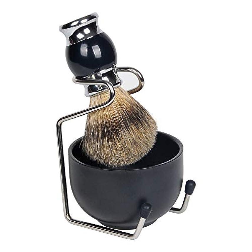 人質貫入草1by1 ひげブラシ シェービングブラシセット シェービング石鹸ボウル 理容 髭剃り 泡立ち 洗顔ブラシ メンズ 100% アナグマ毛(3点セット 金属ブラック)