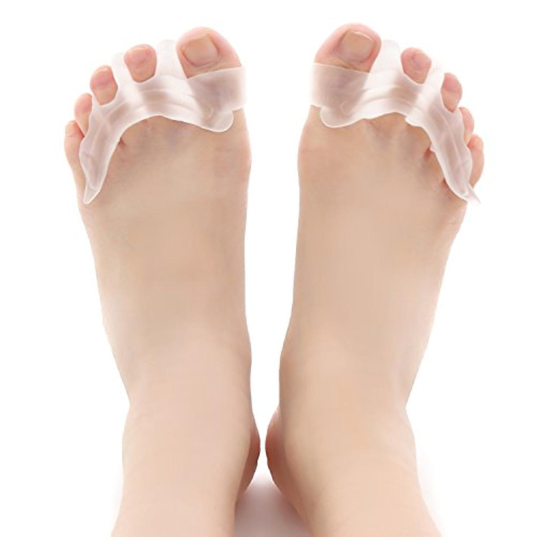 シンプルな見落とす絶滅したToby Soul【2ペア4個入り】足指サポーター 足指 広げる 矯正 シリコン素材 男女兼用