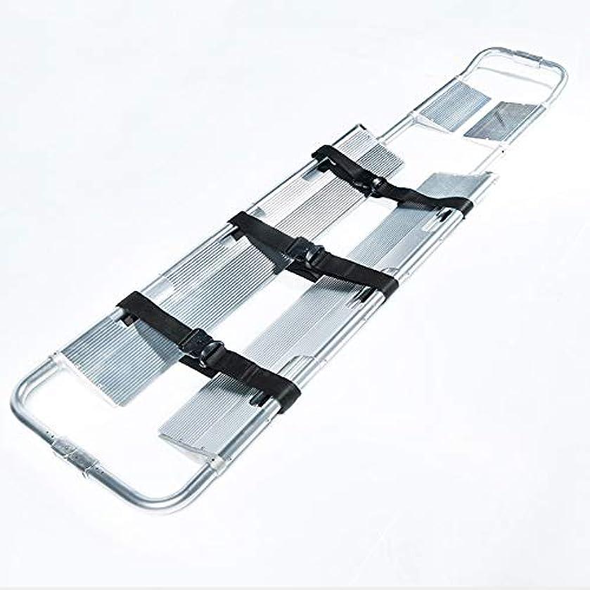 物質戻るパトロン整形外科用ストレッチャー救急車プロファイルストレッチャー用ストラップ (Color : A)