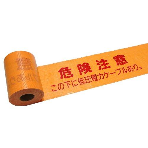 アクロス 埋設標識シート 低圧電力ケーブル表示用 シングル折 50m巻 MS...