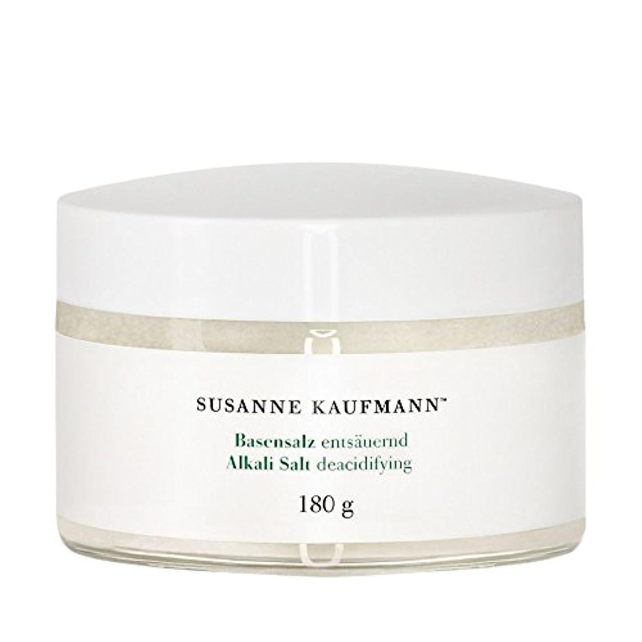 不完全キリストシマウマSusanne Kaufmann Alkali Salt 180g - スザンヌカウフマンアルカリ塩180グラム [並行輸入品]