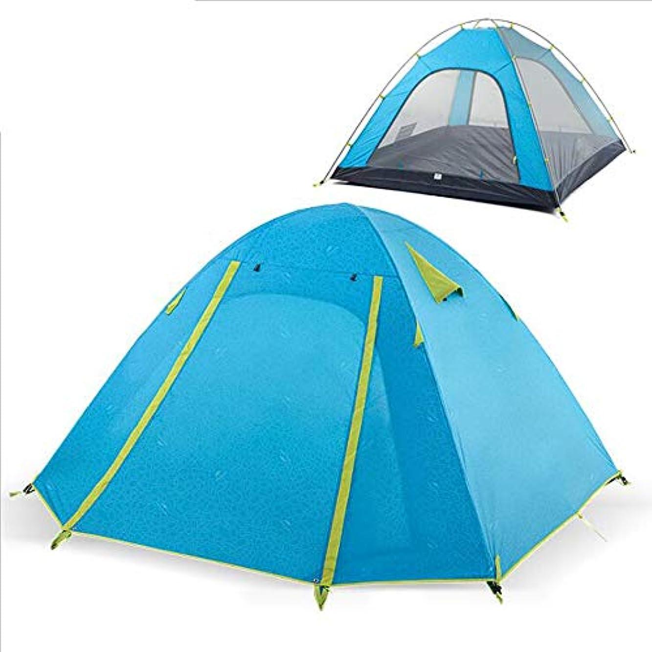 体操構想する期限屋外のテント、浜の日曜日の保護紫外線保護雨キャンプの二重テント