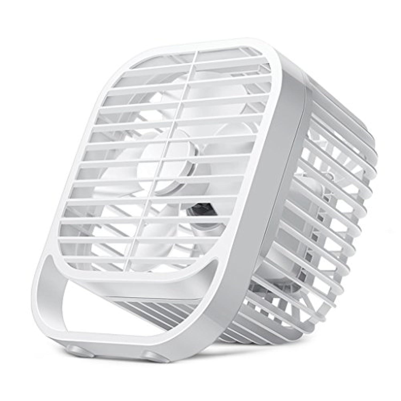 デスクトップUSBミニファンポータブル2スピード調節可能45°冷却ホームオフィスファン