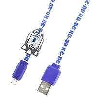 グルマンディーズ STAR WARS Lightning対応充電専用ケーブル R2-D2 stw-50a