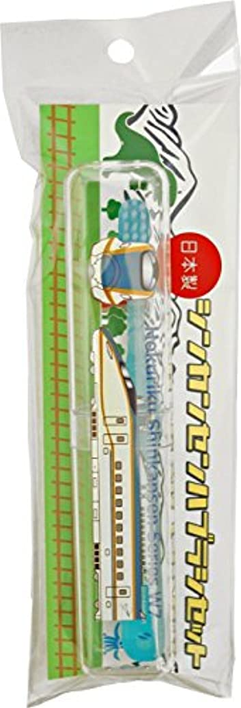 チキンメロドラマティック委任するアヌシ 新幹線ハブラシセット W7系北陸新幹線 SH555 1セット 4544434201238