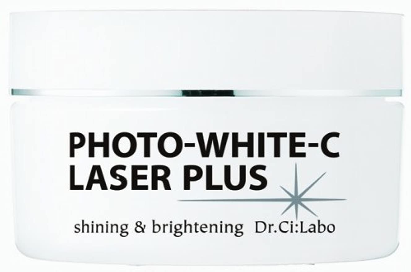 赤外線上回るバラバラにするドクターシーラボ フォトホワイトCレーザープラス