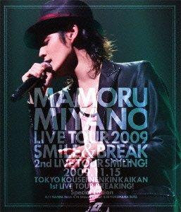 MAMORU MIYANO LIVE TOUR 2009 ~SMILE&BREAK~ [Blu-ray] 宮野真守 宮野真守 キングレコード
