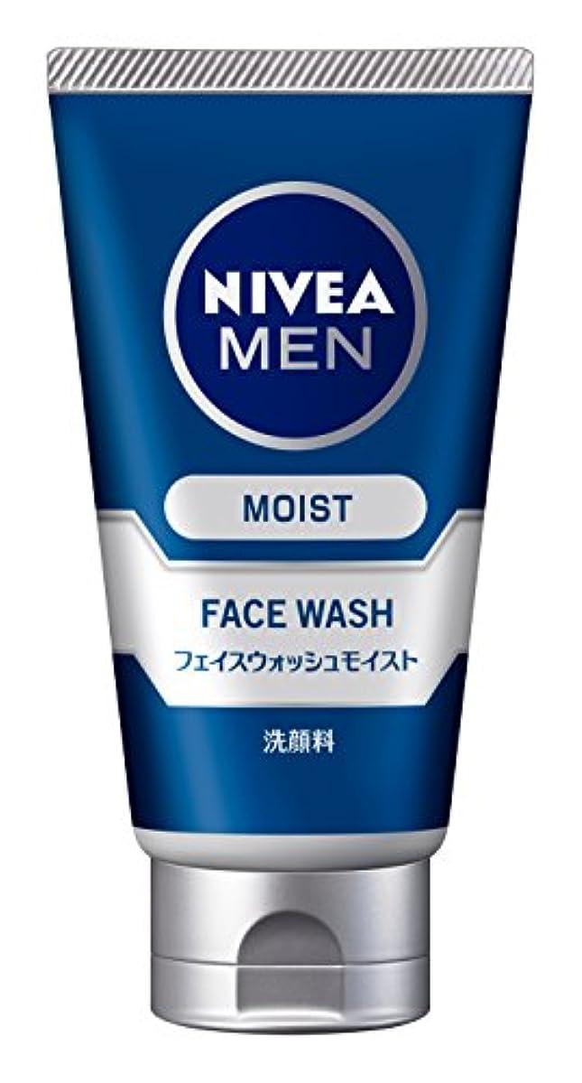 フラッシュのように素早く砂の平等ニベアメン フェイスウォッシュモイスト 100g 男性用 洗顔料
