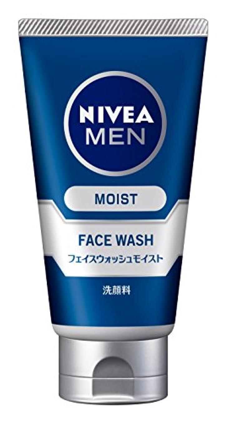 壮大な戸棚リーフレットニベアメン フェイスウォッシュモイスト 100g 男性用 洗顔料