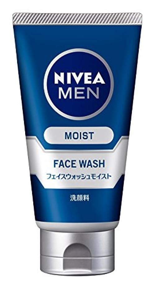 手を差し伸べる朝学習者ニベアメン フェイスウォッシュモイスト 100g 男性用 洗顔料