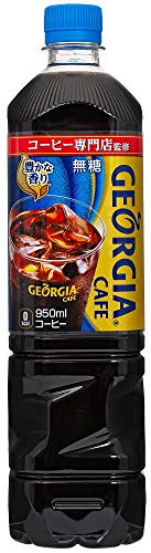 コカ・コーラ ジョージア カフェ ボトルコーヒー 無糖 950ml×12本