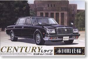 1/24 ザ・ベストカーGT シリーズ SP センチュリー (永田町仕様) VG45型 Lタイプ 絶版