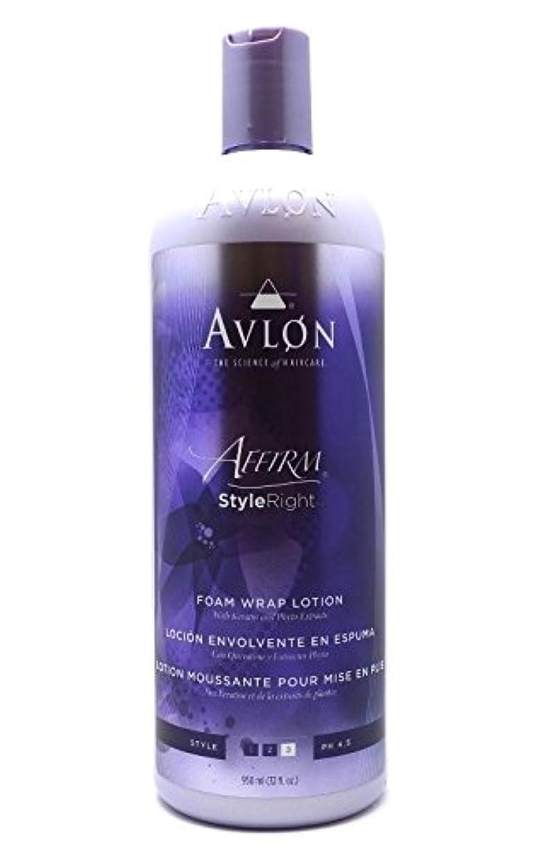 有名な火炎ツーリストAvlon Hair Care アバロンアファームスタイル右泡ラップローション - 32オンス 32オンス