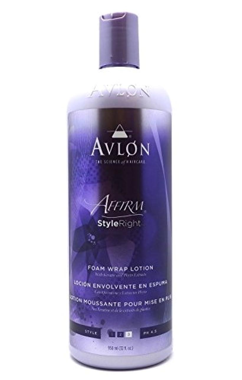 シャーク宇宙飛行士失礼なAvlon Hair Care アバロンアファームスタイル右泡ラップローション - 32オンス 32オンス