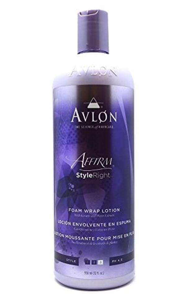 女将わずかにシリーズAvlon Hair Care アバロンアファームスタイル右泡ラップローション - 32オンス 32オンス