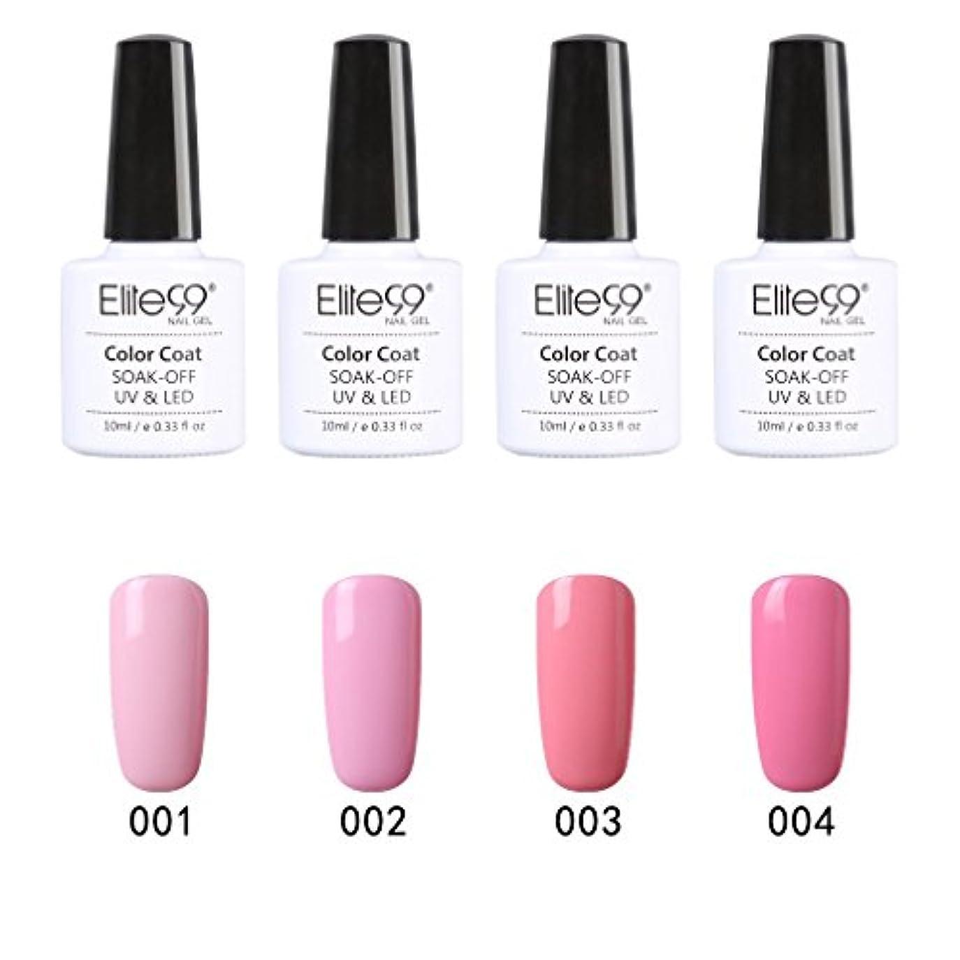 パス十分なパワーセルジェルネイル カラージェル 4色 セット ピンク系 10ml 【全12色】 (セット1)