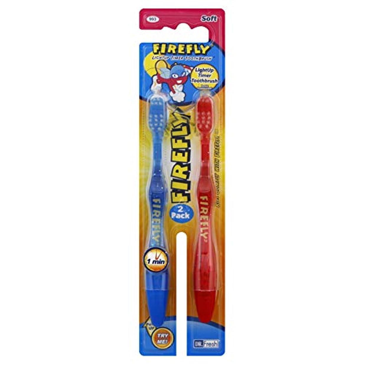 狼パターン宿題Firefly サクションカップ2 EAでLightupタイマー歯ブラシ(色は変更になる場合があります)