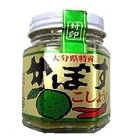 かぼすこしょう(65g入)
