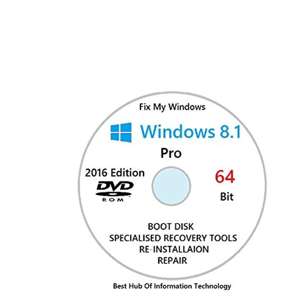 ビバウルルつらいWindows 8.1 Professional 64-bit New Full Re Install Operating System Boot Disc - Repair Restore Recover DVD