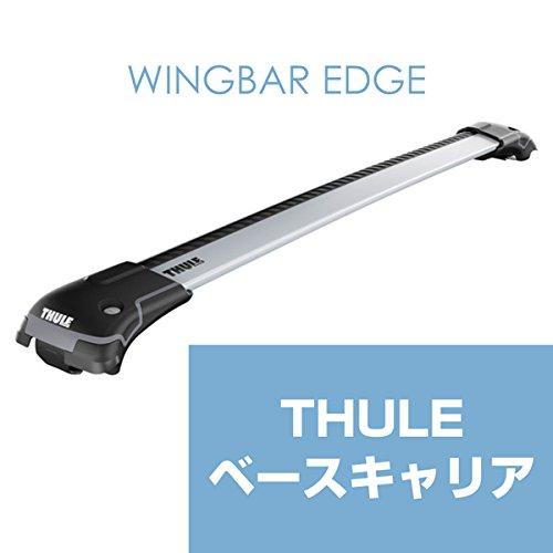 THULE(スーリー) ランドクルーザー・プラド用ベースキャリア(ウイングバー エッジ9583) ルーフレール付き H21/9~ J150W/J151W