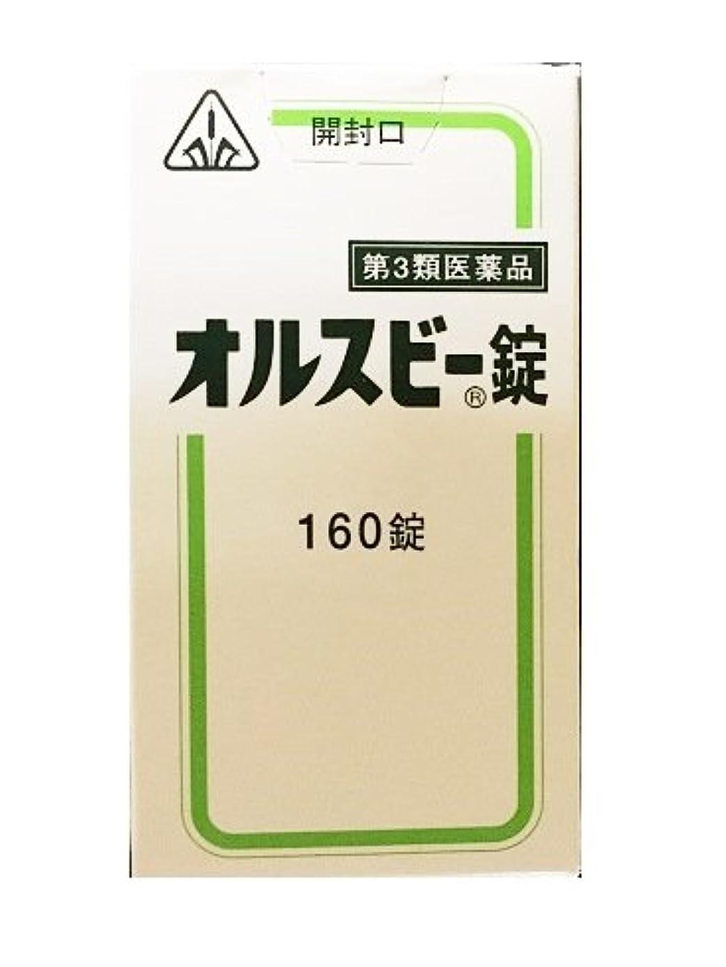 達成バーゲン湿原【第3類医薬品】オルスビー 160錠