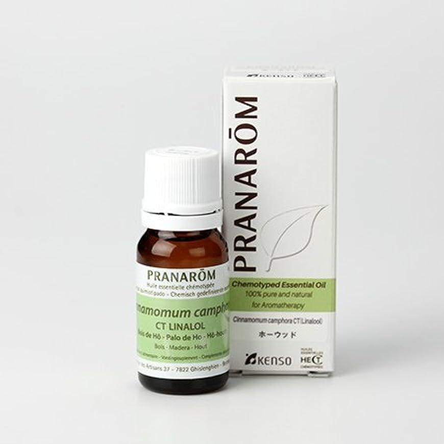 コンドームそんなにスイプラナロム ホーウッド 10ml (PRANAROM ケモタイプ精油)