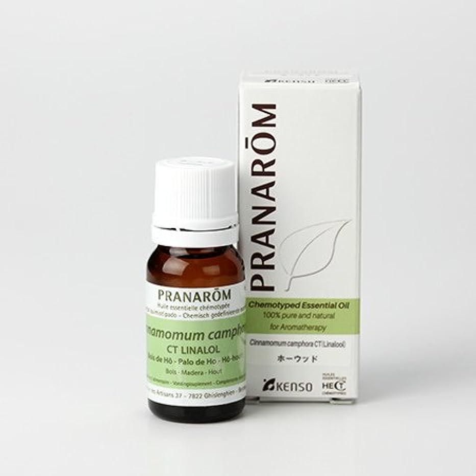 デザイナー支払う欠かせないプラナロム ホーウッド 10ml (PRANAROM ケモタイプ精油)