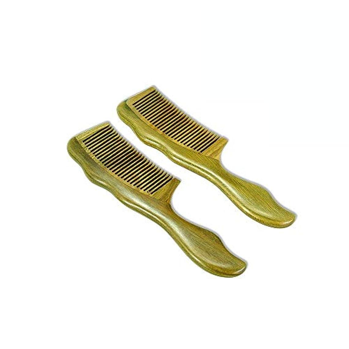 刃衝突バインドFashianナチュラルグリーンサンダルウッド櫛、波形の滑らかなハンドル帯電防止木製くし ヘアケア