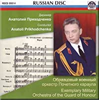 Exemplary Military Orchestra of the Guard of Honour - Anatoli Prikhodchenko