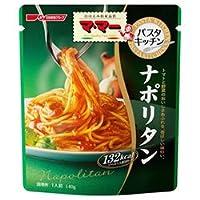 日清フーズ マ・マー パスタキッチン ナポリタン 140g×12袋入