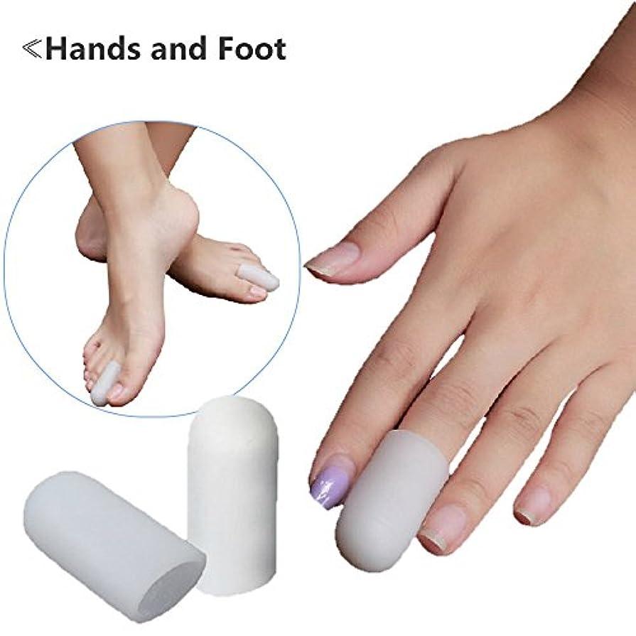 丁寧インチ絶え間ないつま先プロテクター ランニング時の足先のつめ保護キャップ,指キャップ〈2個入〉