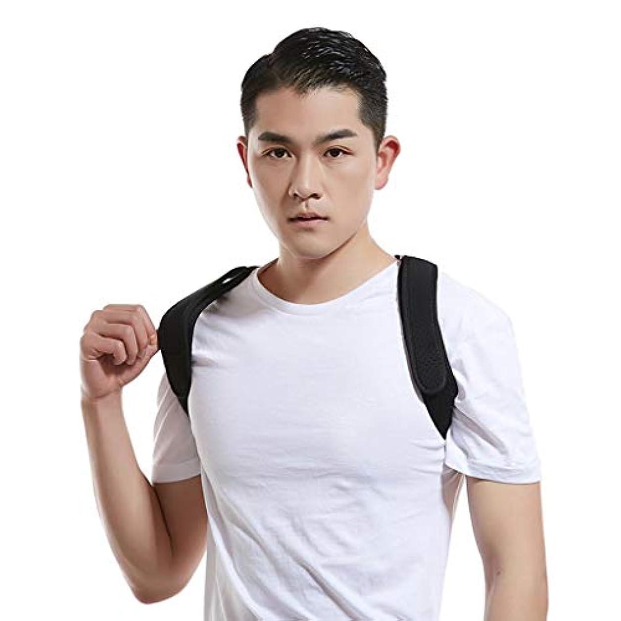 KKCD - 矯正ベルト プロの姿勢によって男性のための姿勢補正 - 男性の体のために設計されたバックブレースの姿勢補正 - インスタント&長期的な痛みの軽減のためのバックサポート - 服の下に見えない