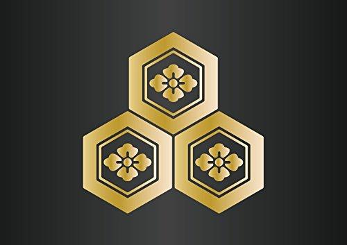 家紋ステッカー 『 三つ盛亀甲に花菱 』 屋外長期シート (タテ5cm×2枚セット, 金)