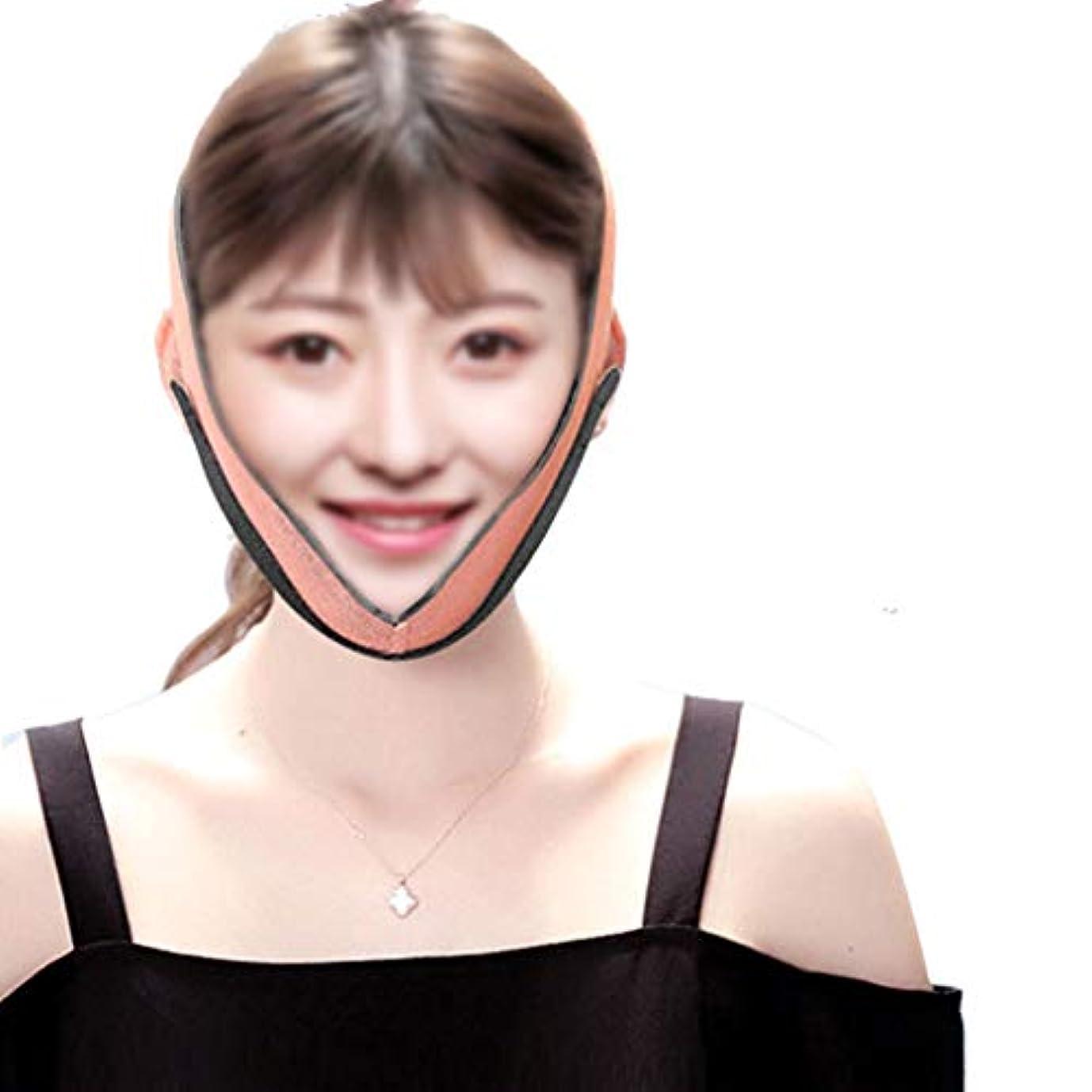それに応じてにじみ出る恐怖症GLJJQMY 薄い顔のマスクの睡眠の顔の小さいVの顔の包帯の整形マスクの薄い顔の引き締まるアーチファクトは二重あごを減らします 顔用整形マスク