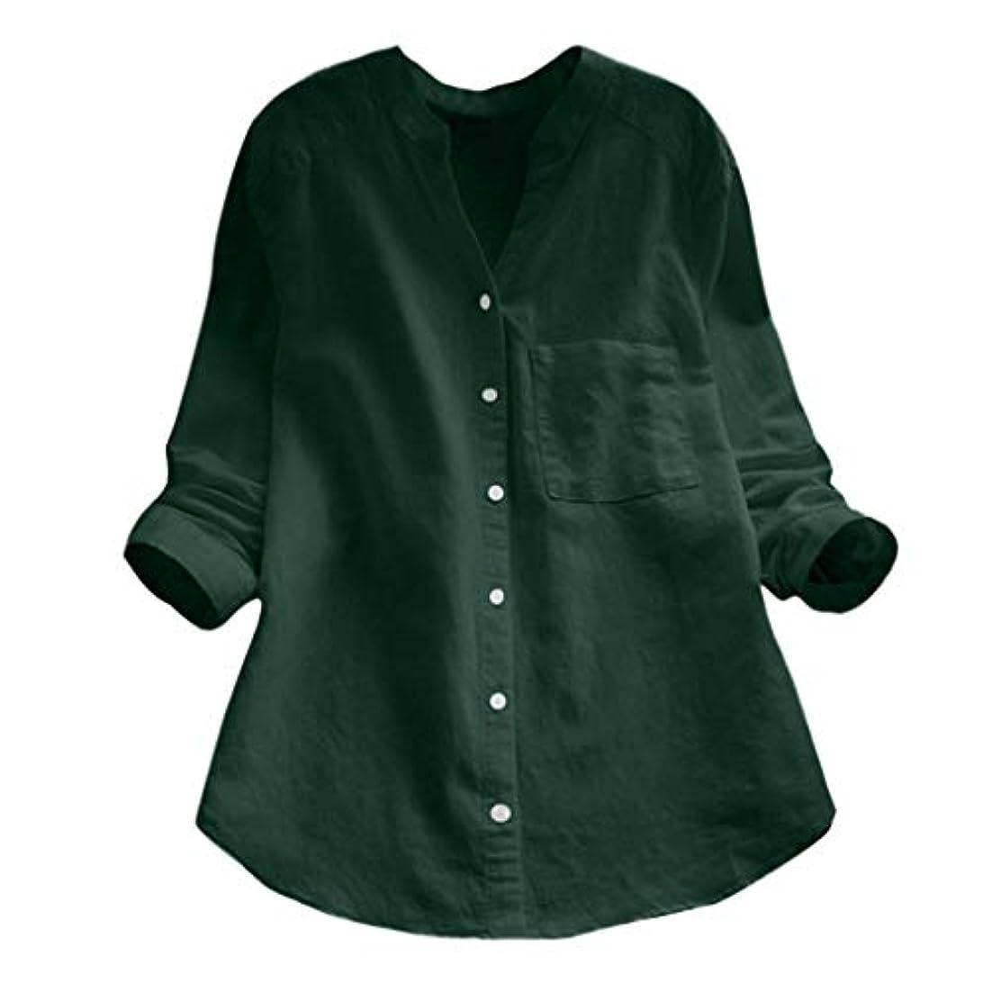 から聞く州分散カジュアル Tシャツ Rexzo Vネック 長袖 トップス カジュアル ポケット付き 綿麻 シャツ 純色 ボタンダウン カットソー ファッション シンプル ブラウス さっぱりした 夏服 おしゃれ 洋服 着心地良い 通勤...