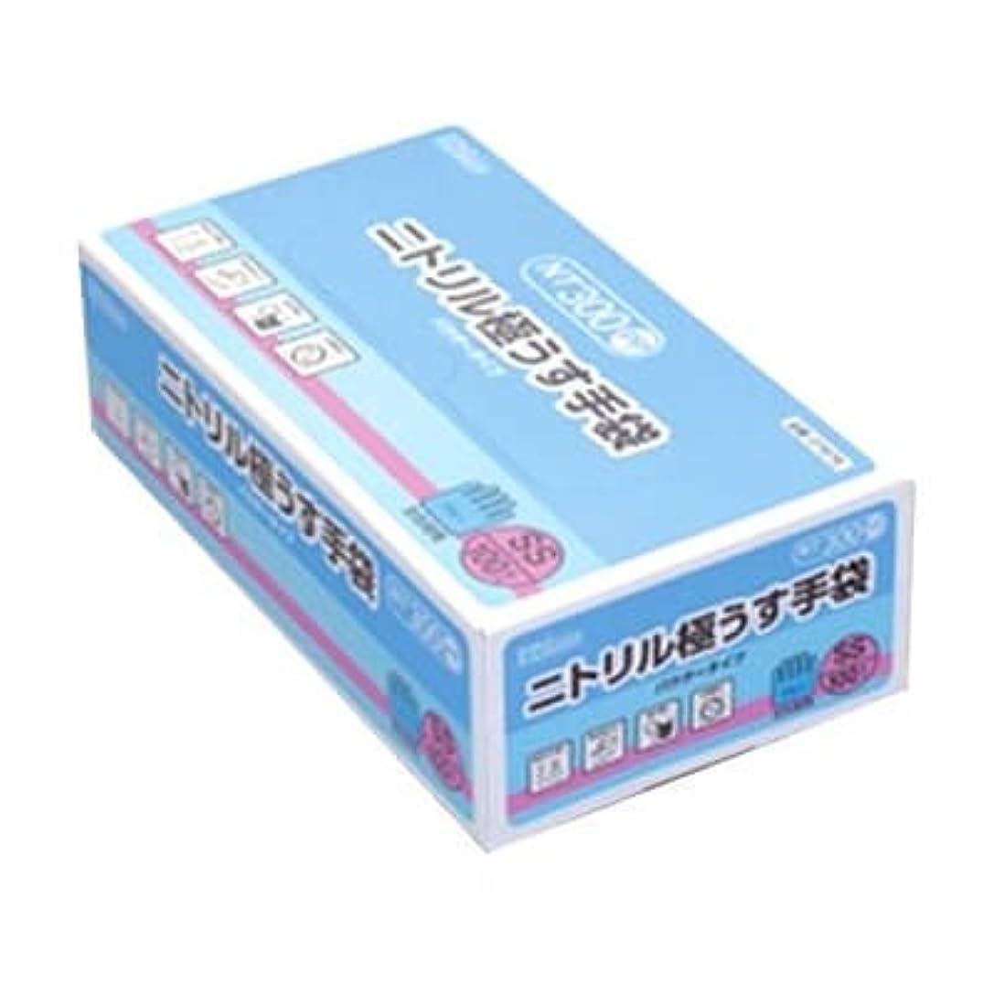 聖人ヘッドレス従事する【ケース販売】 ダンロップ ニトリル極うす手袋 粉付 SS ブルー NT-300 (100枚入×20箱)