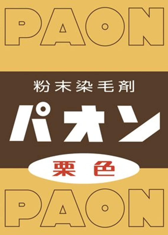 のれんお酢踊り子粉末染毛剤 パオン 栗色 6g × 120個セット