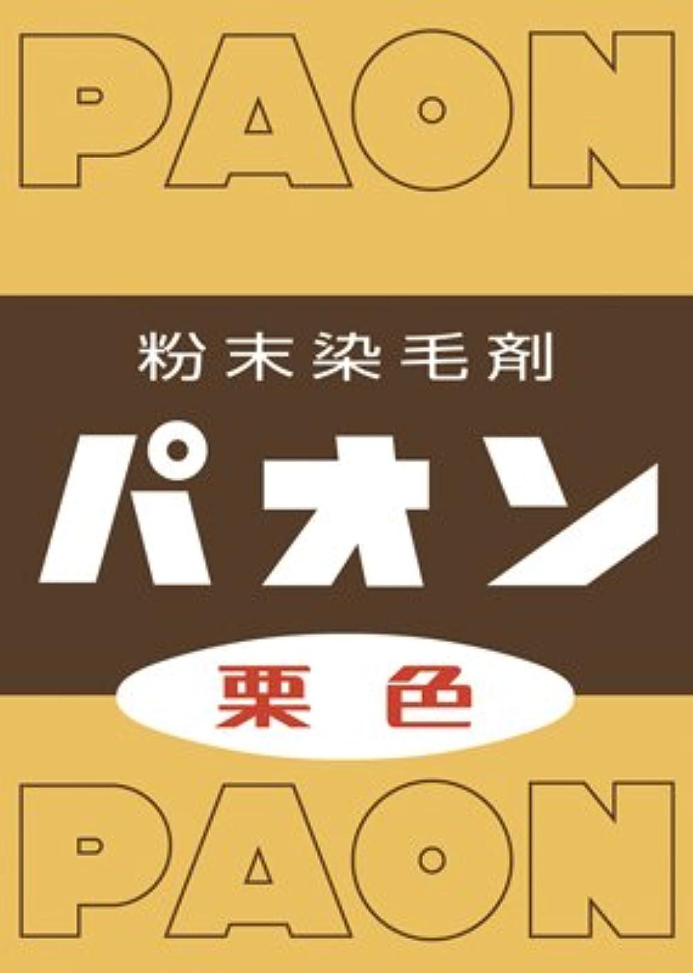 ブラシ後ろに文化【10個セット】パオン 栗色(6g)×10個セット