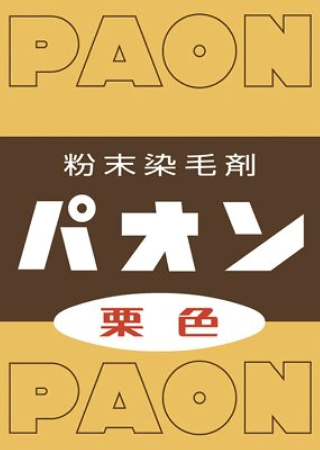 管理者乱闘執着【10個セット】パオン 栗色(6g)×10個セット
