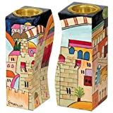 Jerusalem Fitted Shabbat Candlestick Holders Hand Painted by Yair Emanuel with Brass Candle Inserts