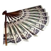 金運上昇 20万円札束扇子「至宝の風」 縁起担ぎに パーティグッズに 開運