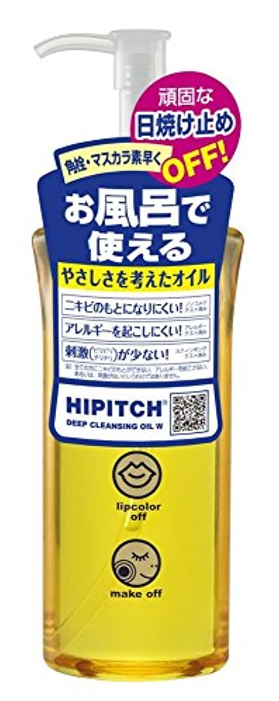 歯痛繁殖故意のハイピッチ ディープクレンジングオイルW 190mL
