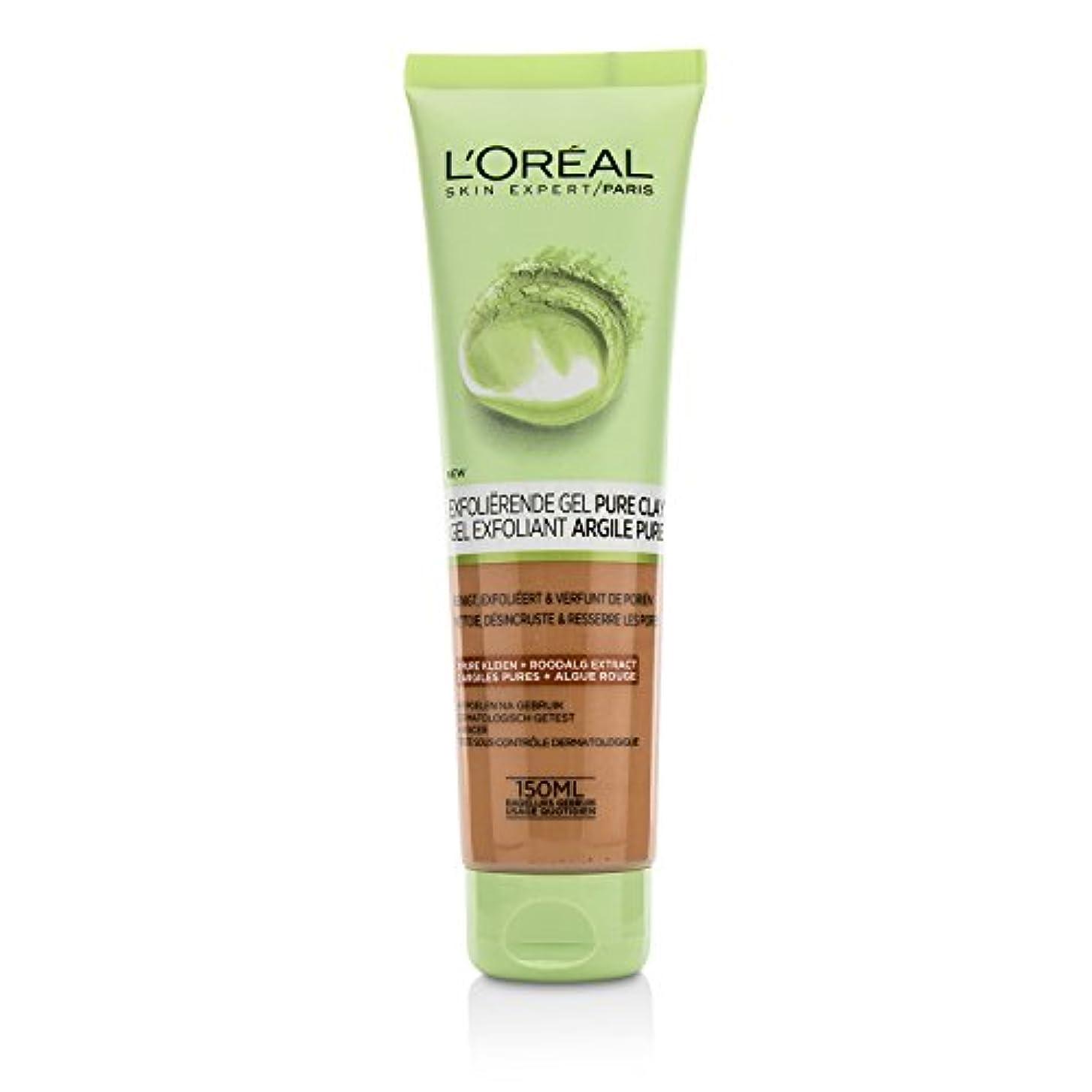 拒否カビ移行ロレアル Skin Expert Pure-Clay Cleanser - Exfoliate & Refine 150ml/5oz並行輸入品