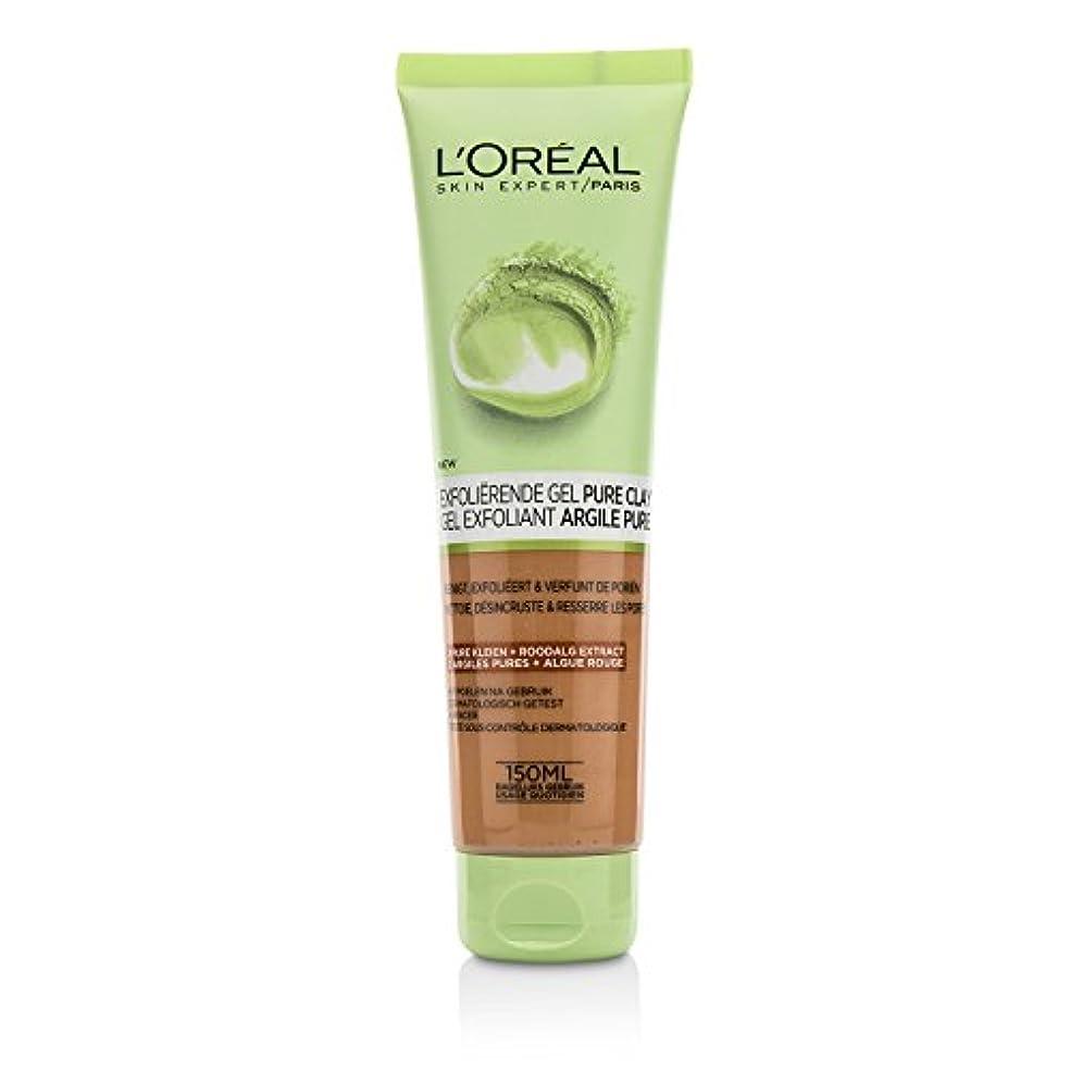 ファイバ緩やかな威するロレアル Skin Expert Pure-Clay Cleanser - Exfoliate & Refine 150ml/5oz並行輸入品