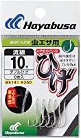 ハヤブサ(Hayabusa) ひげ鈎 流線 12号 ダブルひげ