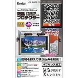 Kenko Tokina 液晶プロテクター パナソニック LUMIX GF9/GF7/GM1S/G