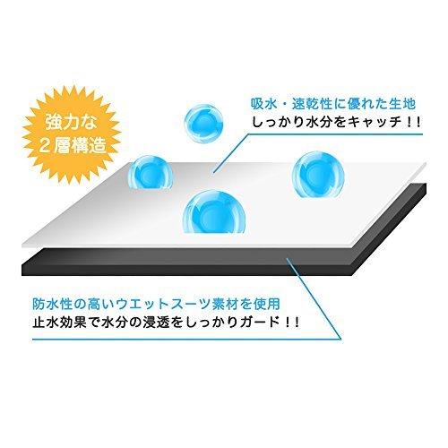 TanYoo(タンヨウ)『カーシートカバー防水後席用紺色(ヘッドレストカバー付き)』