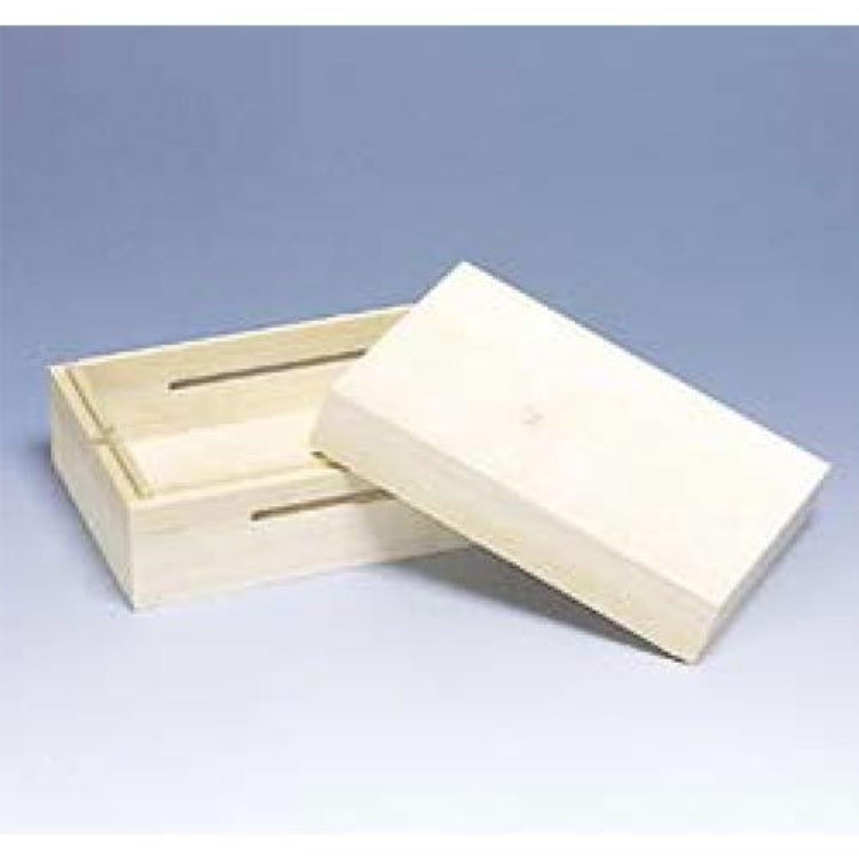メロディ20専用小箱【木彫?木工芸 オルゴール】BB41305